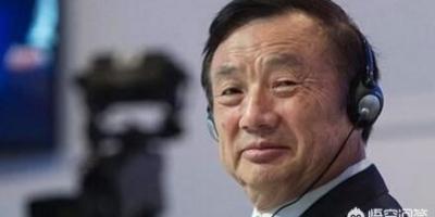 任正非在中国企业家中处于什么地位?