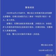 如何定性广西博白醉汉当街殴打70岁越战老兵?