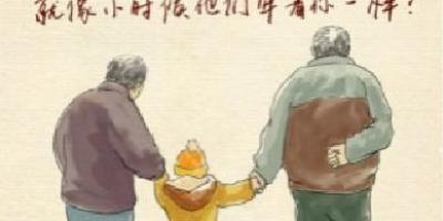 从小被外公外婆带大的孩子,长大后这些年的感受是怎样的?