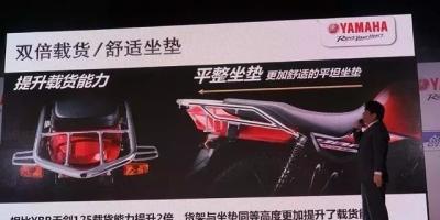 有没有150左右排量可以载货可以摩旅还皮实耐用的摩托车推荐?