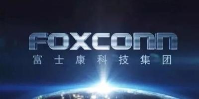 富士康作为世界500强企业,为什么会选择在兰考建厂?