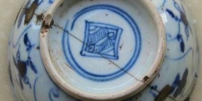 河里捡到的一个破碗,懂行的谁知道碗底写着什么?有价值吗?