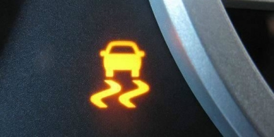 ESP功能对轿车的稳定性有帮助,默认情况下是开启的,为什么会带OFF开关?