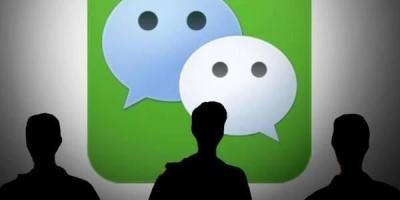 如果马化腾把QQ和微信全部下架停止运营,那我们的沟通方式会有多大程度的改变?