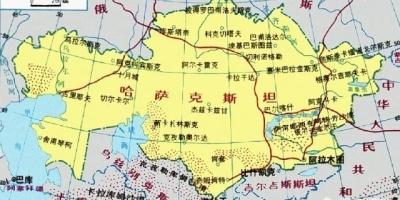 中亚大国哈萨克斯坦是如何看待俄罗斯?