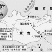 蒙古国有鱼产业吗?