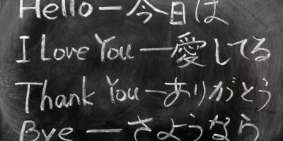 为什么学日语两三个月比英语十几年快,有什么方法能有一样效率?