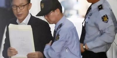 """同样是阶下囚,朴槿惠与李明博的狱中""""待遇""""为啥不一样?"""