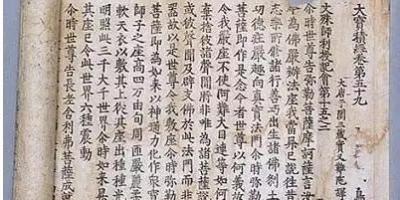 如何看待韩国国内现在要求恢复汉字教育的呼声日益高涨?