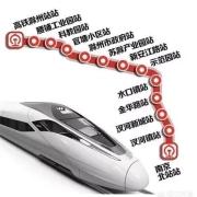 滁州的轻轨还建吗?
