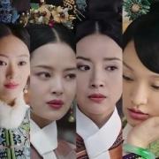 清朝妃嫔们的月俸禄有多少?如果放在现代是什么水平?