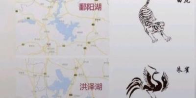 难道没人发现四大淡水湖在地图上的形状很像我国古代的四大神兽吗?