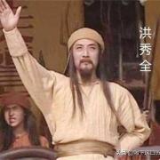 洋人为何选择扶持清朝而不是太平天国?