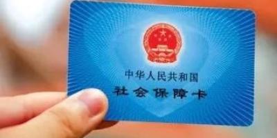 在深圳交了7年社保,还差8年够15年,准备回老家广西了,社保以后还有用吗?