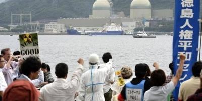 假如现在日本拥有核武器并准备部署,美国会怎么应对?