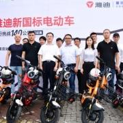 新国标电动自行车有没有续航能力达到100公里的?