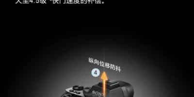 索尼A7M2换A6400值吗?