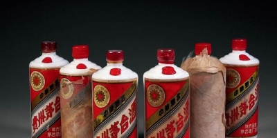 1979年生产的贵州茅台酒现在大概值多少钱?