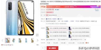 目前手机买4G的还是买5G的?5G的哪个牌子性价比高耐用?