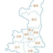 渭南有机会并入西安吗?