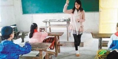 打教育局电话投诉老师,对老师有什么影响?