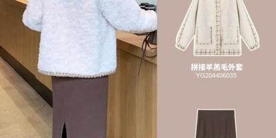 冬天喜欢穿羊羔毛外套,但是不知道怎么搭配才能好看又不臃肿呢?