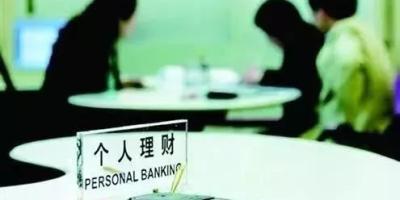 银行的理财产品为什么都是5万起步呢?