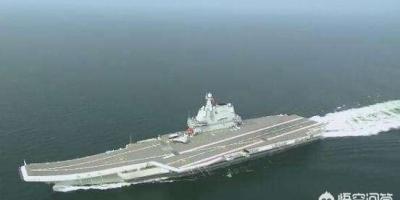 首艘国产航母战斗力比辽宁舰强多少?