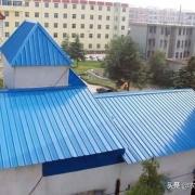 平房楼顶可以用彩钢瓦吗?怎么样?