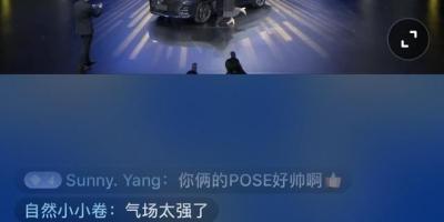 荣威iMAX8已正式上市,想去试驾,求注意事项?