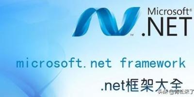 win10系统,安软件时提要先安装.net framework4.5,而系统已自带更高版本,怎么解决?