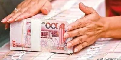 资产将近两千万在中国是什么水平?