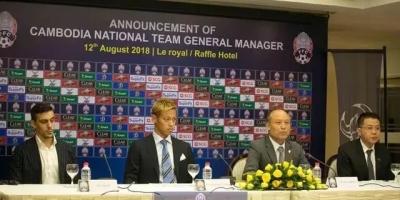 本田圭佑出任柬埔寨足球国家队主教练,柬埔寨是否会成长为中国男足的又一个竞争对手?