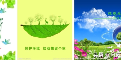 征服自然就是破坏自然,这个论点成立吗?你怎么看?