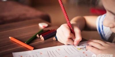 如何培养一年级的孩子回家先做作业的习惯?