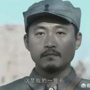 如果《亮剑》中的张大彪没有战死,在大授衔期间,会被授予少将军衔吗?
