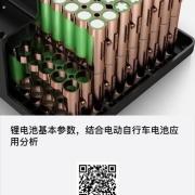 电动车48Ⅴ12A的电池,能不能换成48V20A的电池?