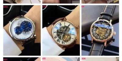 二手交易平台上卖的手表,是正品吗?在哪个平台买手表比较正规?