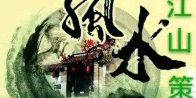 中国传统文化说的阴阳到底是什么?