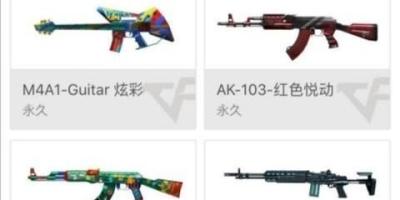美国步枪迷彩花里胡哨,为什么中国枪就只有黑色的?