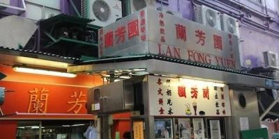 香港老字号餐厅有哪些?