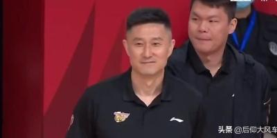 广东对北京五上五下,是不是广东拿北京训练阵容呢?
