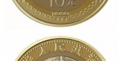 开始订购纪念币,发行量这么大,有意义吗?