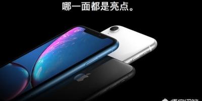 iPhone XR中的R代表什么意思?