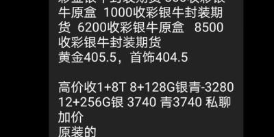 mate40PRO加价千元供不应求,如何理解国人的消费观?