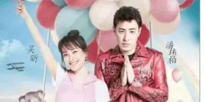 潘玮柏和吴昕真的恋爱了吗?大家这么关心他们俩的关系是一种什么心理?