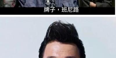 青岛,烟台,威海籍演员歌手有多少?