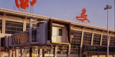 西安国际机场为什么要建在咸阳却不建在西安?