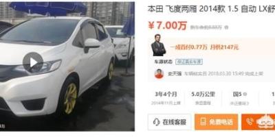 哪些车耐开,性价比高,价格还不贵?