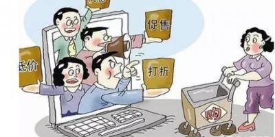 在网上购买家电与实体店购买有什么区别吗?